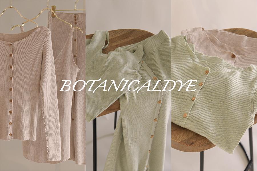 BOTANICALDYE