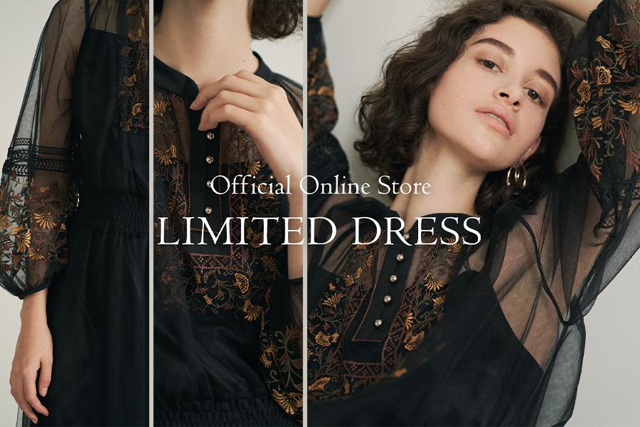 <オフィシャルオンラインストア限定ドレス>販売開始