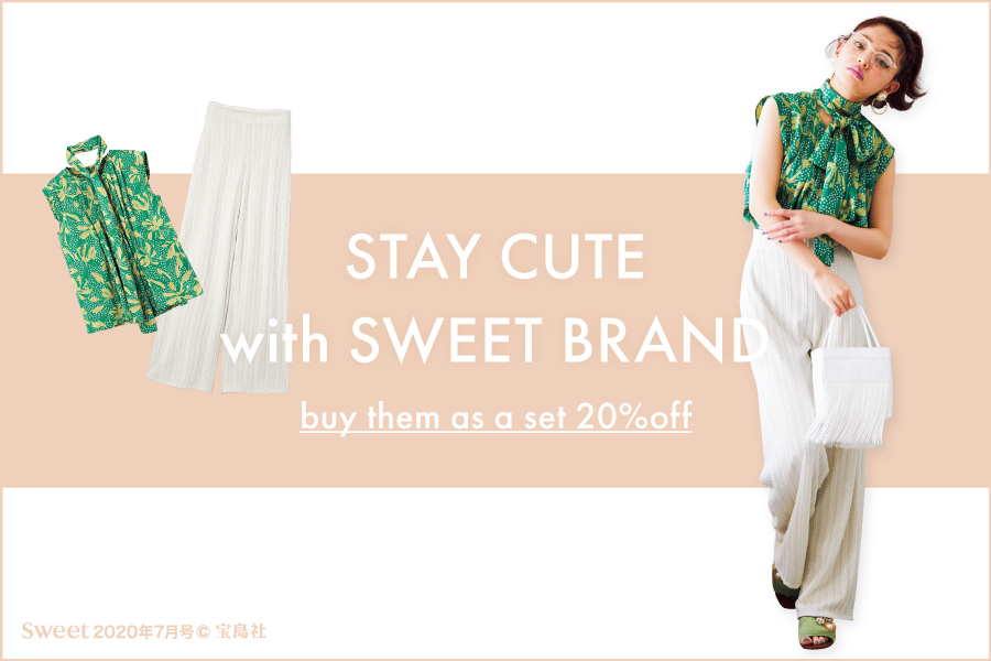 STAY CUTE with SWEET BRAND