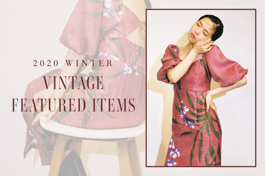 冬のVINTAGE FEATURED ITEMS
