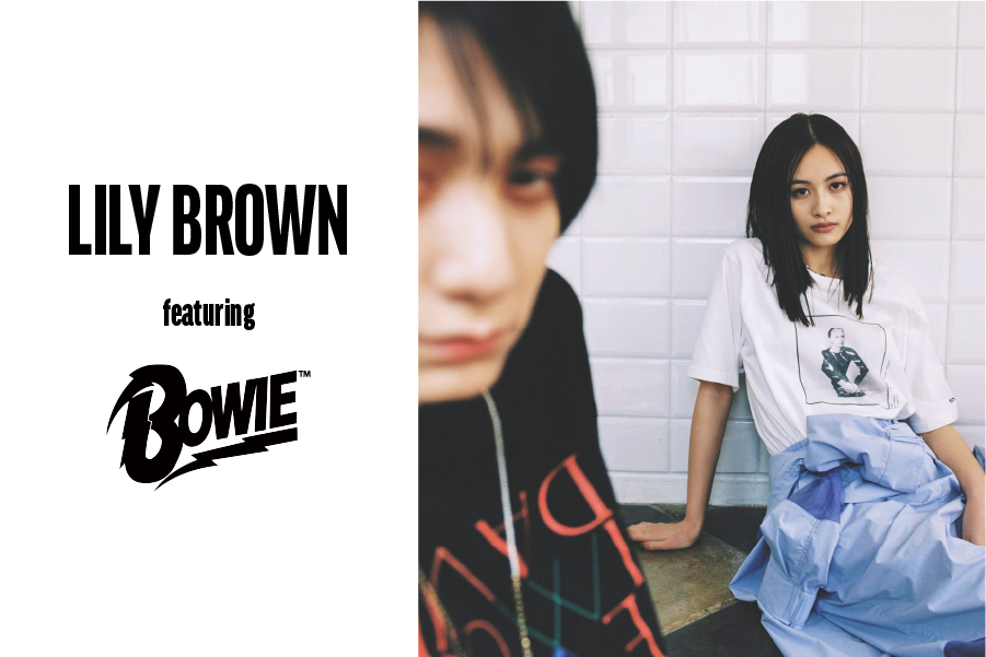 Lily Brown featuring DAVID BOWIE