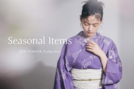SACHI's weekly coordinate 藤井サチが着る、夏の1週間コーディネート vol.2