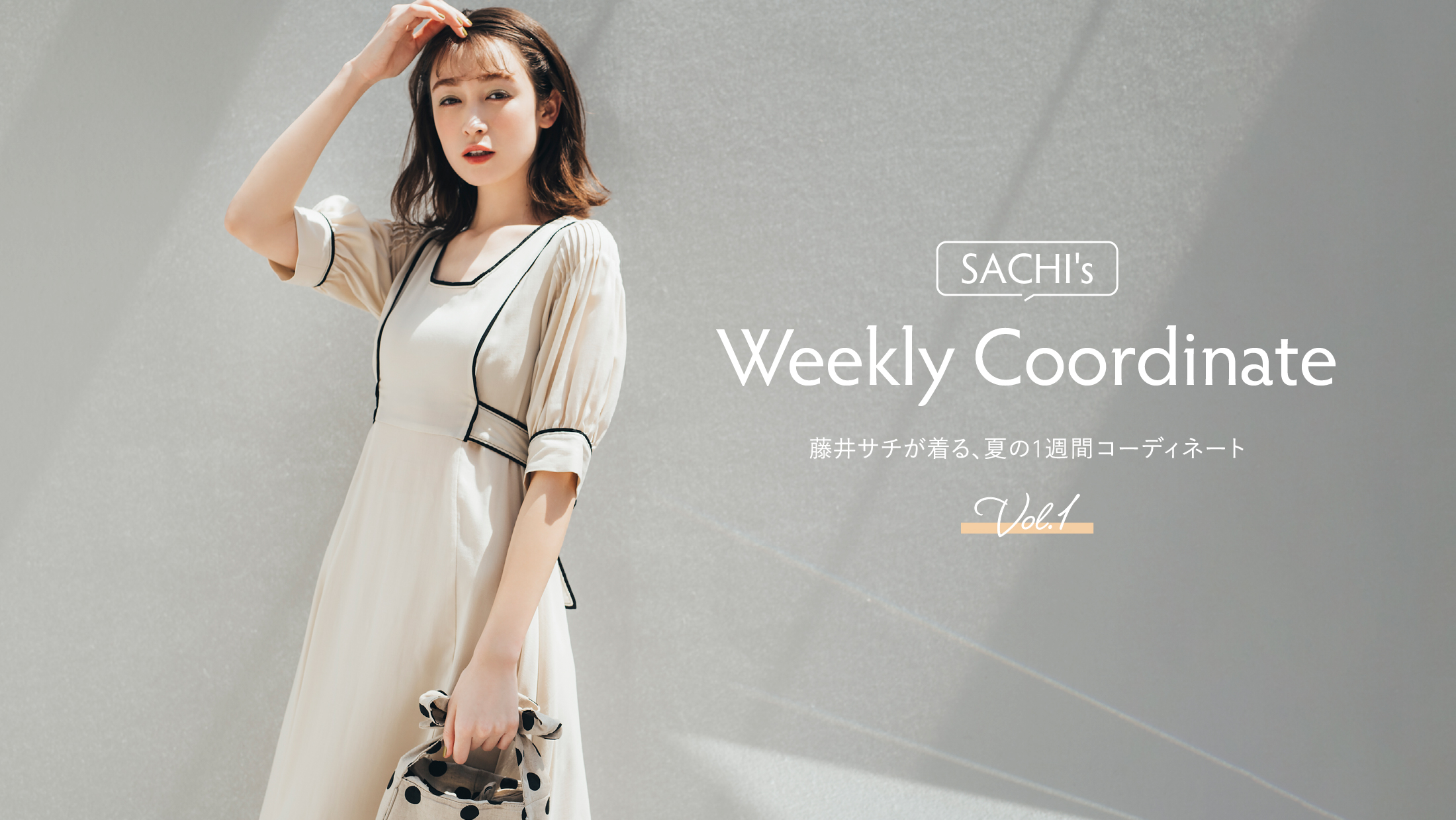 SACHI's Weekly Coordinate