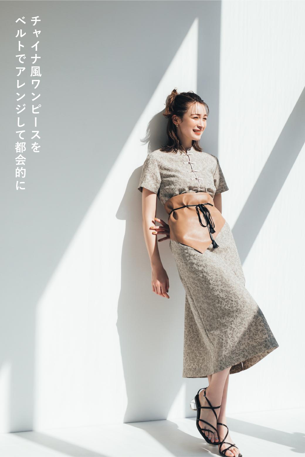 sachi fujiii
